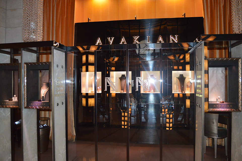 Avakian, located inside Four Seasons Hotel New York, blends Latin and Oriental influences in its jewelry and objets d'art created for collectors.